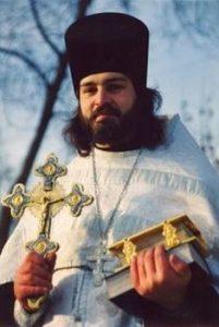Священник Алексий Яковлев